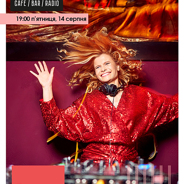 Вечірка MusiCures Daria Kolomiec Musical journal
